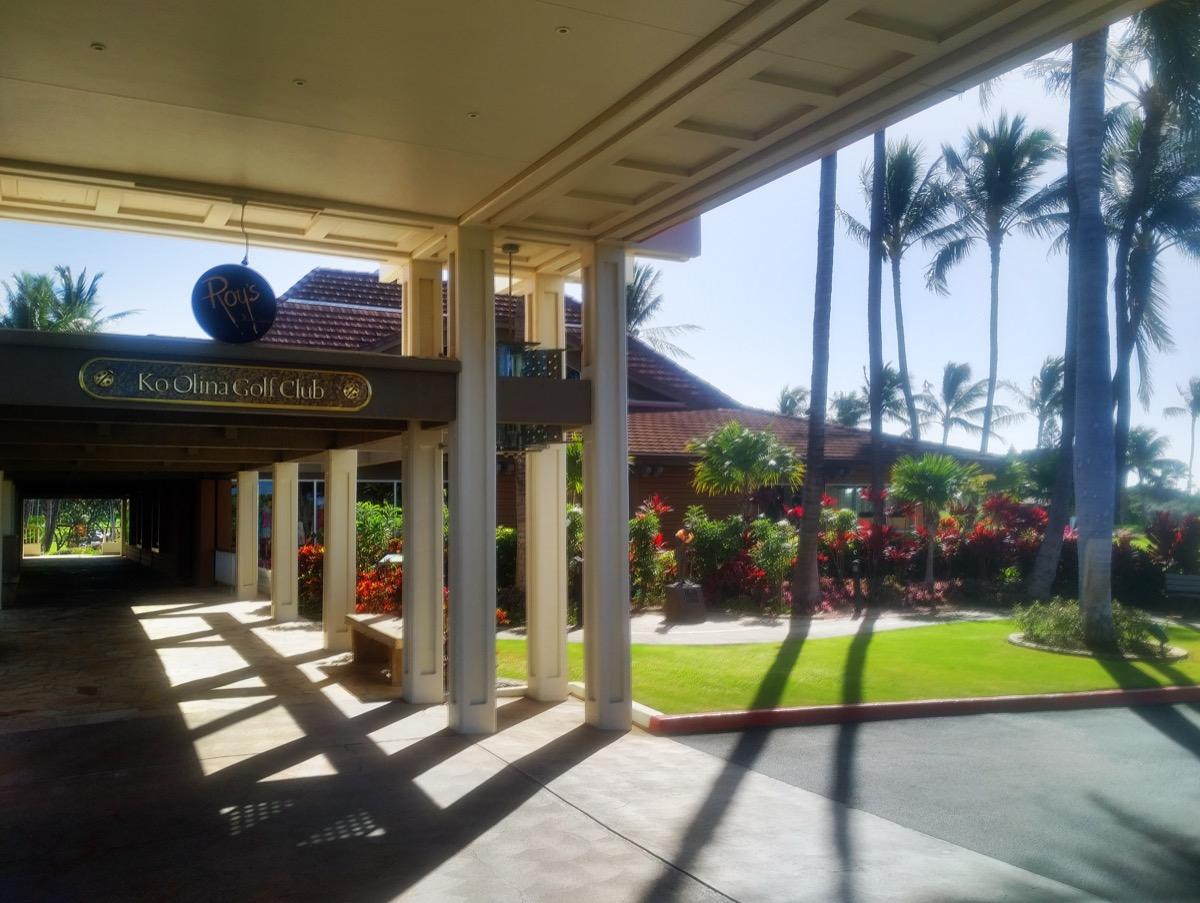 Ka Olina Golf Club Terrace