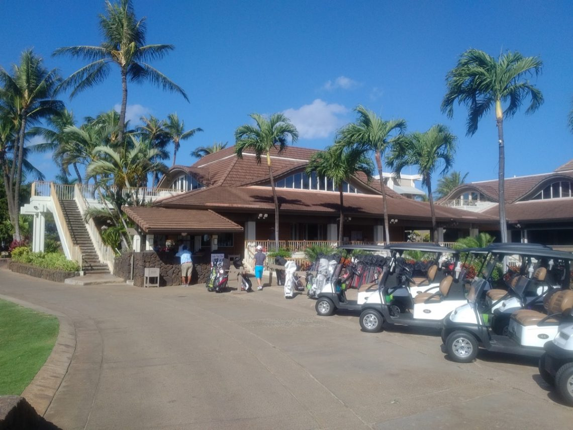 Ka Olina Golf Club parking